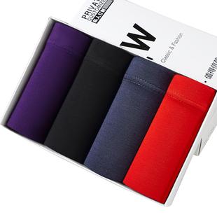 男士内裤平角裤纯棉裤衩透气运动短裤头