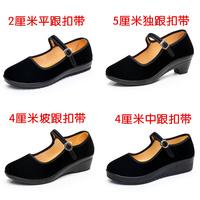 Старая Пекинская работа туфли женщина на плоской подошве на танкетке Маффин один слово С отелем верх Класс этикета танца черный Ткань обувь