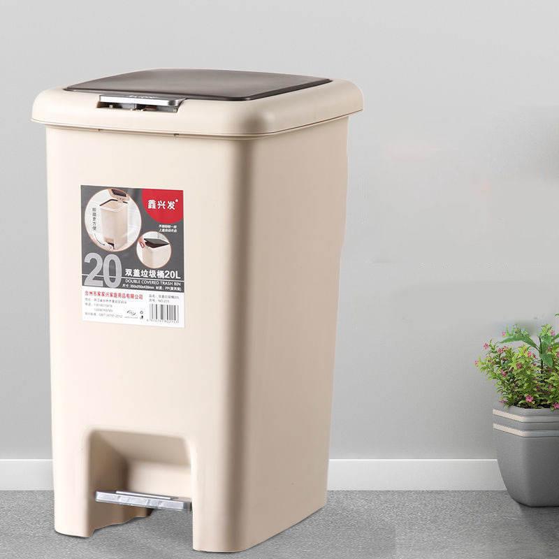 垃圾桶家用厨房大号手按脚踏式带盖脚踩厕所