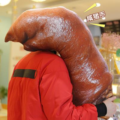 抖音同款:猪蹄抱枕 食物抱枕