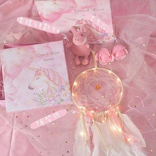 Ins девушка сердце разное товары магазин небольшой вещь специальный из день рождения подарок идти сердце утонченность творческий подруга женщина сырье практический