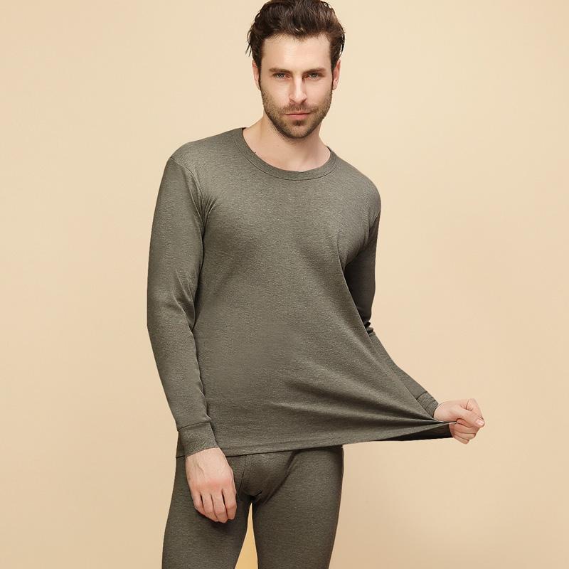 全棉 薄款打底衫保暖内衣<font color='red'><b>睡衣</b></font>套装