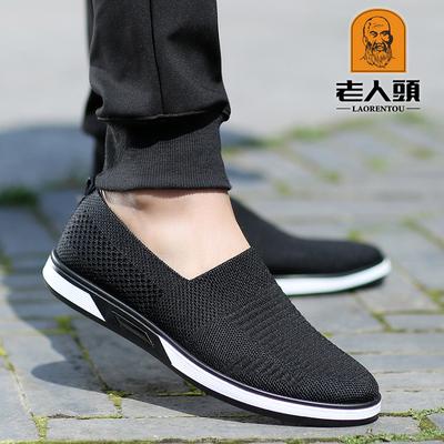 老人头网鞋男夏季透气2020新款网面鞋一脚蹬懒人休闲老北京布鞋男
