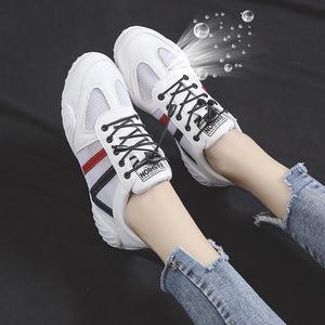夏季小白鞋子女2020年新款夏季薄款浅口单鞋2020运动百搭板鞋