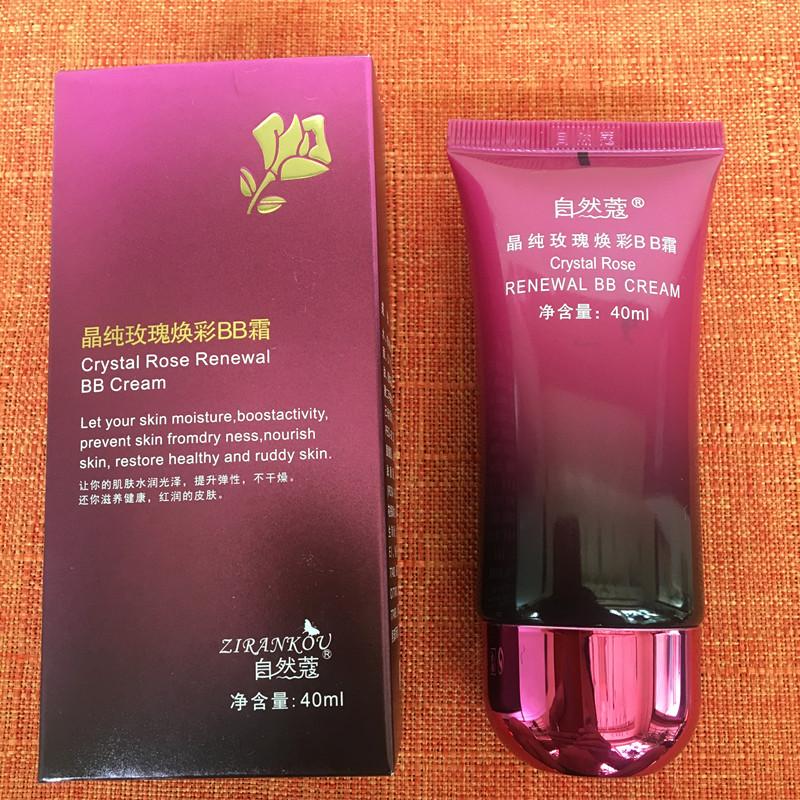 Chính hãng Koujing tự nhiên tinh khiết hoa hồng sáng BB Cream 40ml làm sáng kem che khuyết điểm dưỡng ẩm cách ly kem nền trang điểm nude - Kem BB