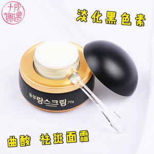 Hàn Quốc Dongxing dược phẩm Qucic Acid Cream, koji koji, chai màu đen, tàn nhang kem, làm trắng, mờ dần sắc tố mụn