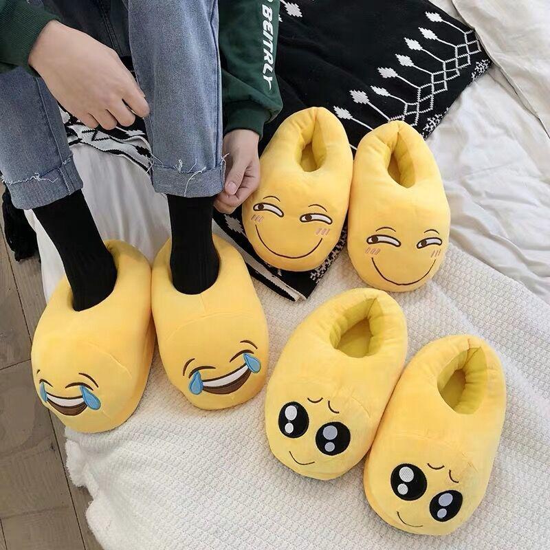 棉拖鞋男女冬季居家室内包跟可爱