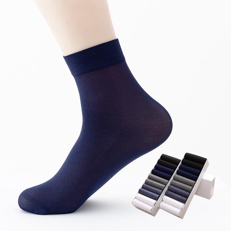10双男士夏季薄款透气中筒袜