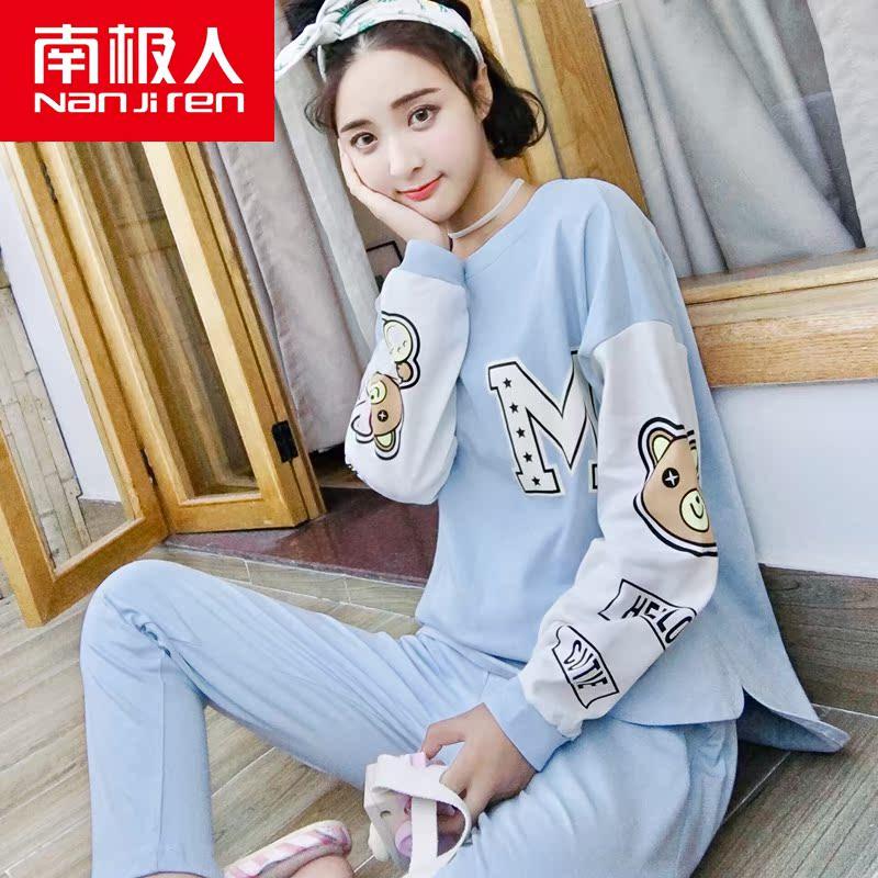南极人卡通韩版睡衣女士纯棉春秋季长袖可外穿全棉休闲家居服套装