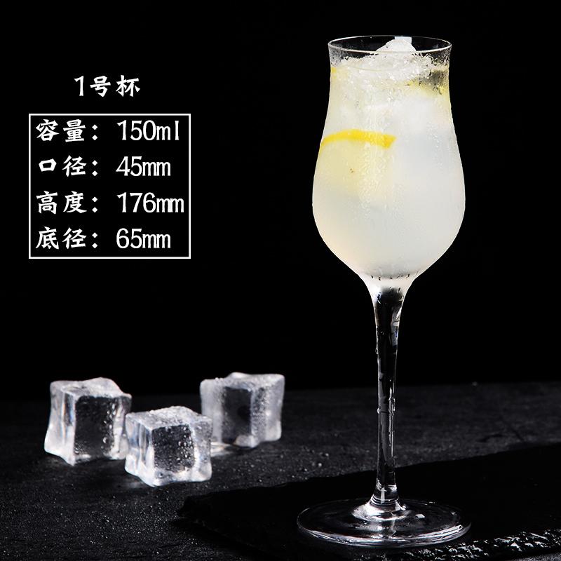 创意香槟个性酒吧家用高脚杯