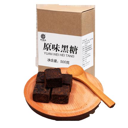 原味正宗云南黑糖块 月经产妇月子手工老土红糖纯黑糖500g/盒