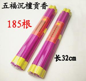 Nguồn cung cấp tôn giáo Wufu Shen Tân Gongxiang 185 Đền Phật giáo cung cấp nguồn cung cấp hy sinh Grassal gỗ đàn hương Sticky Notes