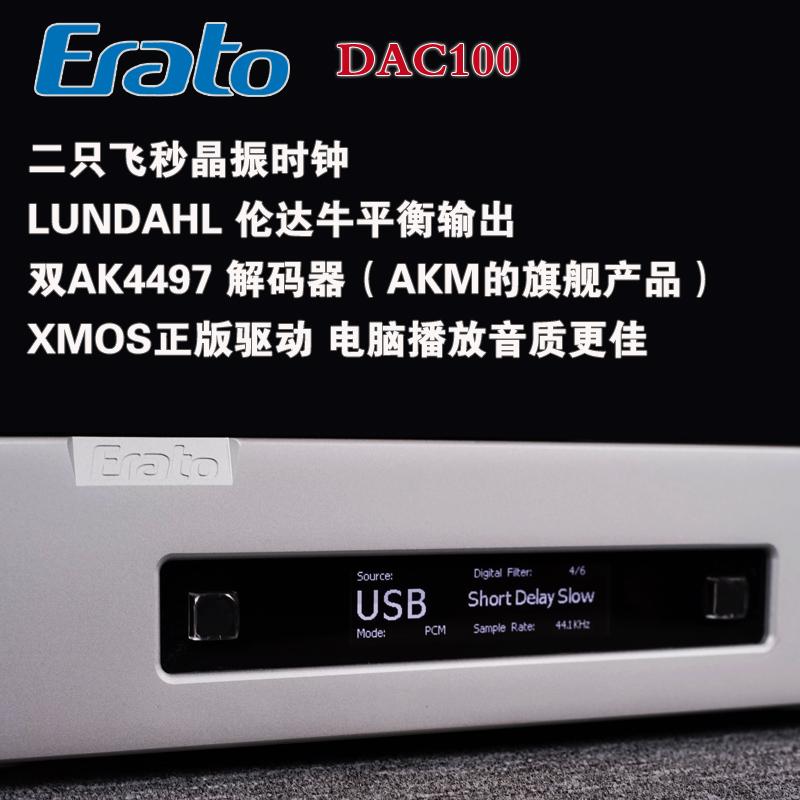 1,698 46]cheap purchase DAC100 dual ak4497 Lunda cattle balanced