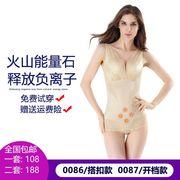 Vẻ đẹp G mét cơ thể hình thành đồ lót chính hãng sau sinh giảm cân bụng hông bụng eo lụa siêu mỏng onesies phụ nữ