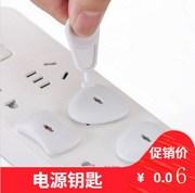 Bảo vệ ổ cắm điện bảo vệ trẻ em chống giật điện chống sốc điện trẻ em chống các sản phẩm bảo vệ trẻ em