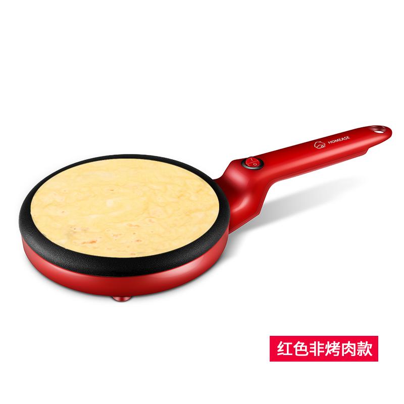 【虹魅】家用春卷薄饼机迷你烤肉机