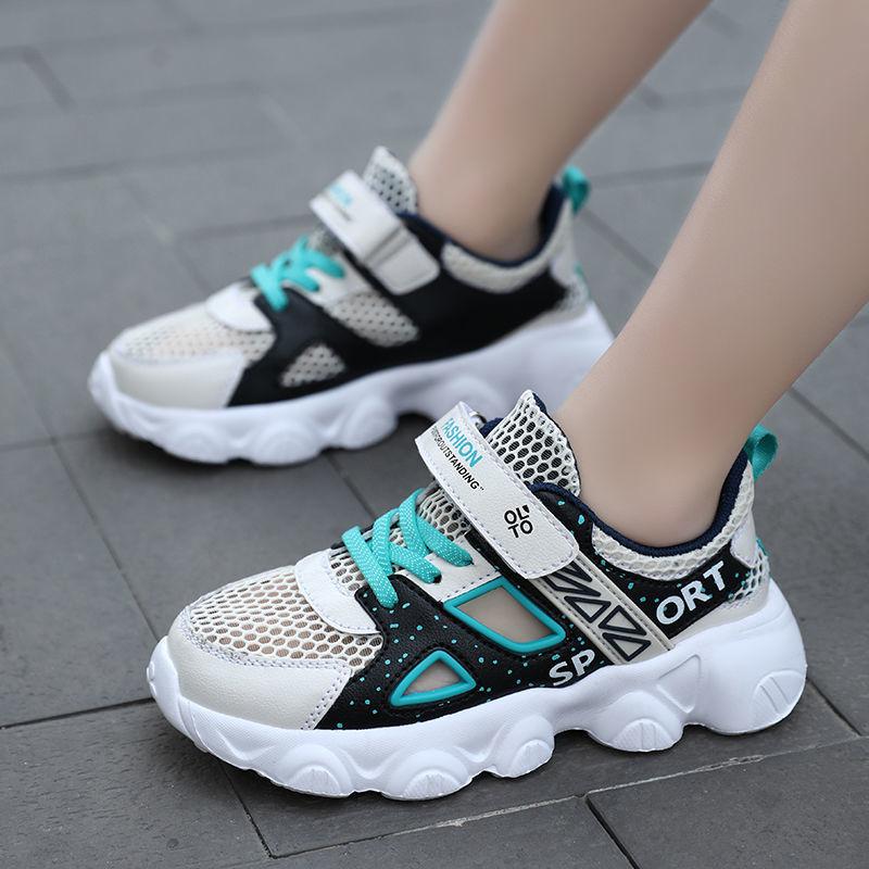 男童运动鞋韩版2021春秋新款时尚跑步女童老爹运动鞋网红儿童潮鞋