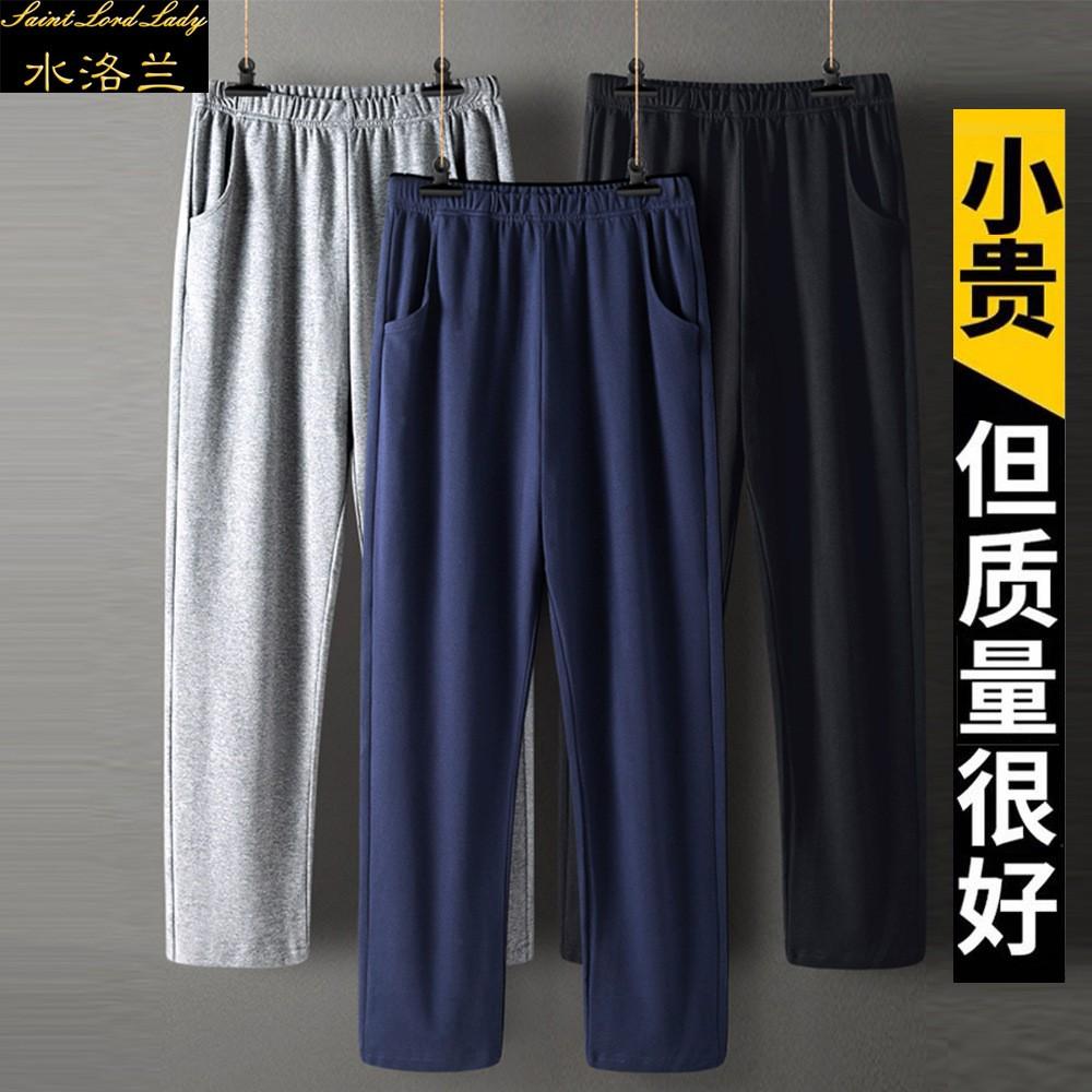 男士春秋款睡裤运动裤中老年男士松紧腰长裤