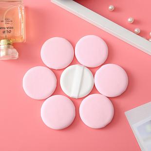 【金冠美妆店】3个装干湿两用气垫海绵粉扑