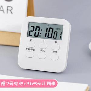 简约24小时定时器带时间计时器多功能厨房电子倒计时提醒器小时钟