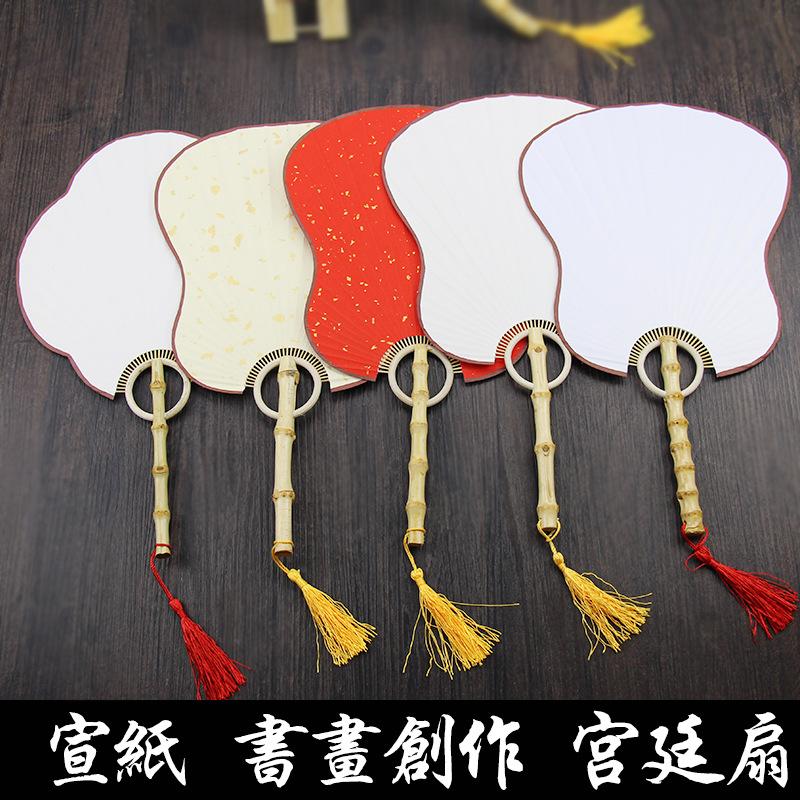 扇子团扇古风长柄流苏扇面宣纸书法作品纸空白中国风绘画白色古典