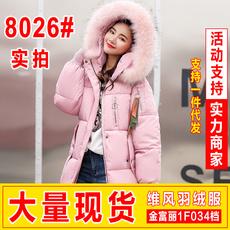 8026中长款棉服女2018新款冬装棉袄韩版宽松学生棉衣外套潮