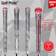 Mới CKG198 Golf Grip Cotton Cue Grip Tăng Bold Golf Sắt Xử lý cao su trượt