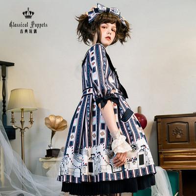 taobao agent Go travel SP classic doll lolita spot