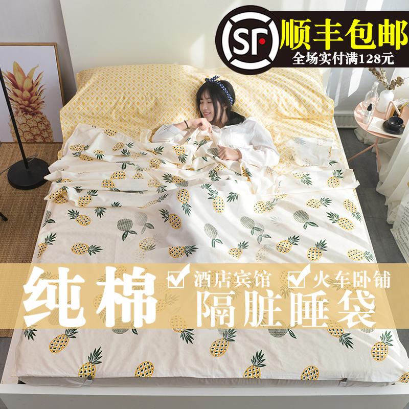 Du lịch khách sạn trên bẩn túi ngủ người lớn khách sạn ngủ du lịch duy nhất đôi di động chống bẩn giường đơn giản bông