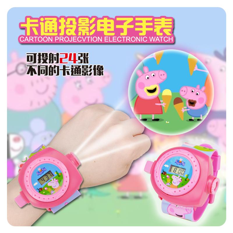 抖音同款小猪佩奇投影手表