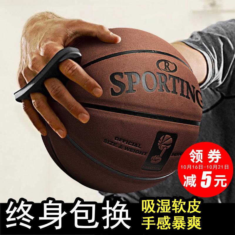 正品乔丹篮球学生真皮7号真牛皮室外翻毛吸水NBA*人水泥地耐磨
