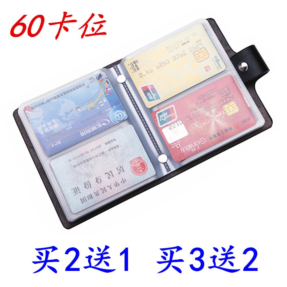 Mới chống degaussing lớn thẻ công suất gói cho nam giới và phụ nữ đa- thẻ vị trí 60 thẻ thẻ gói đặc biệt cung cấp thẻ bộ
