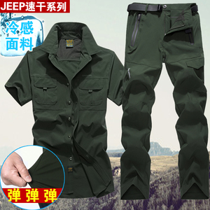 Battlefield Jeep mùa hè nam ngắn tay quần khô nhanh thở leo núi ngoài trời quần áo nam phù hợp với kích thước lớn đi bộ đường dài