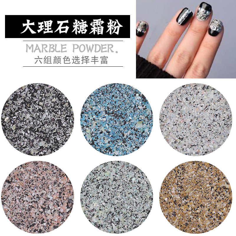 Đồ Trang Sức móng tay Nhật Bản và Hàn Quốc Bột Đèn Flash Đá Cẩm Thạch Kẹo Cao Su Kem Bột Nail Patch Keo Trong Suốt Công Cụ Làm Móng Tay Đặt Hàn Quốc