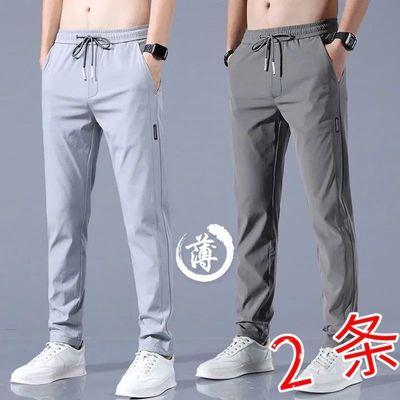 冰丝裤子男生宽松百搭潮流2021夏季新款男士休闲裤薄款长裤运动裤
