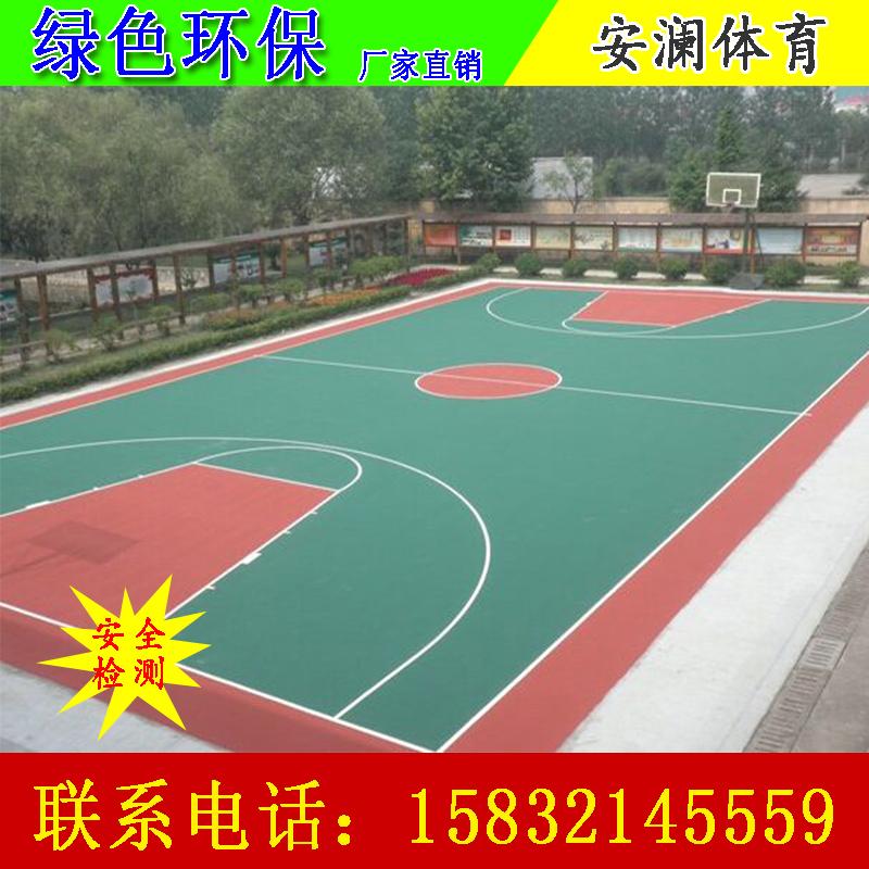 武汉硅pu篮球场材料厂商塑胶球场材料硅PU篮球场施工球场硅pu材料