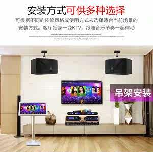 Gia đình chuyên nghiệp KTV âm thanh đặt âm thanh và video k bài hát karaoke máy karaoke OK thẻ hội nghị thẻ nhà loa đầy đủ