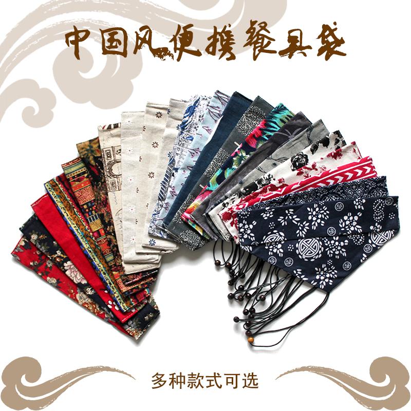 Trung quốc tươi tay dệt kim dòng bộ đồ ăn túi lưu trữ túi vải túi phong cách Nhật Bản xách tay bộ đồ ăn túi đũa set