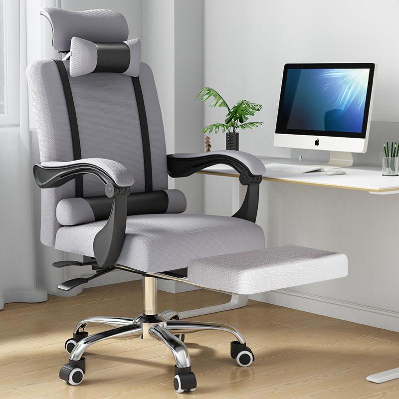 新款电脑椅办公椅子靠背椅可躺电竞椅家用人体工学网布椅转椅可躺