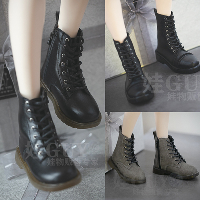 taobao agent Baby GUY spot bjd3 points male doll shoes sd17 dragon soul dfh popo as td72 id72 uncle Martin boots