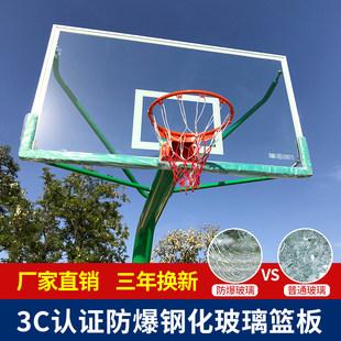Школа на открытом воздухе стандарт закалённое стекло баскетбол доска домой подвесной комнатный иностранных баскетбол для взрослых корзина баскетбол доска
