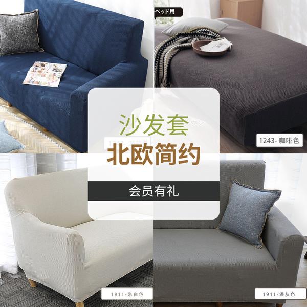 Диван крышка крышка четыре сезона универсальный стандарт все включено универсальный эластичность диван крышка ткань скольжение простой диван крышка