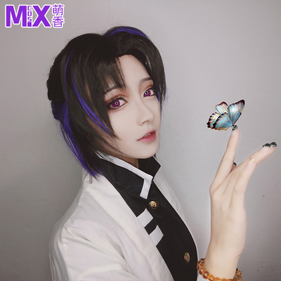 taobao agent Meng Xiangjia Ghost Slayer Blade Butterfly Ninja Column Fluttershy cos Wig Beauty Tip Gradient Color Model Ponytail