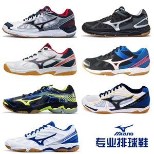 Mới chính hãng mizuno Mizuno bóng chuyền giày nam và nữ chuyên nghiệp khí trong nhà toàn diện thể thao đào tạo cạnh tranh