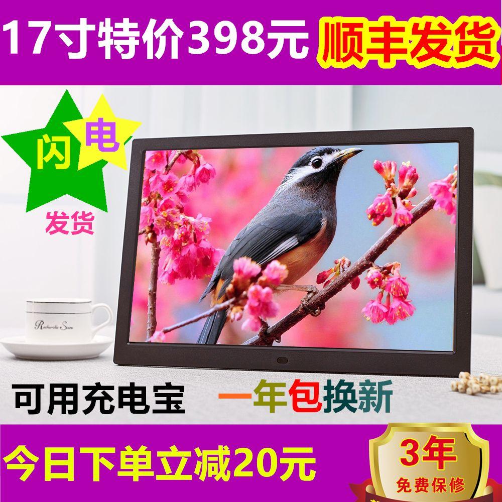 Samsung экран 12 дюймовый 15 дюймовый цифровой фоторамка домой электронный фото альбомы полка видео реклама игрок может литий