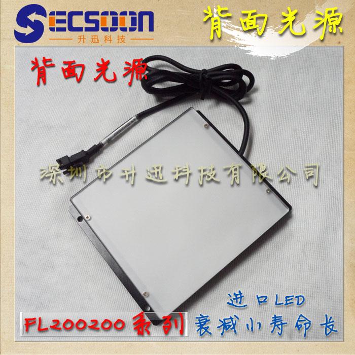 视觉检测系统 背光源FL200200工业LED视觉检测光源 发光面200*200