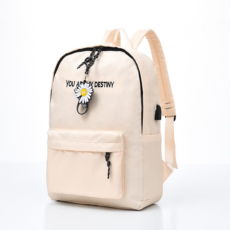 2020新款潮流休闲双肩包简约男包大容量电脑背包时尚男女学生书包