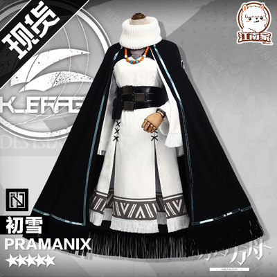 taobao agent Jiangnan Home Tomorrow's Ark cos suit Xiegela Chuxue clothes tail ear suit cosplay costume female