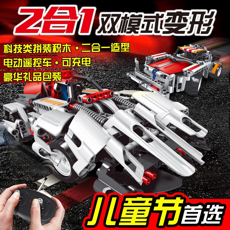 儿童积木玩具电子电动遥控车变形军事启蒙拼装小颗粒3-6岁10男孩