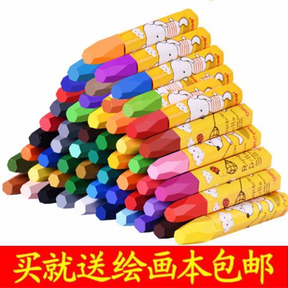油画棒24色36色蜡笔不脏手无毒彩色笔画